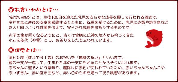 cut_01_02